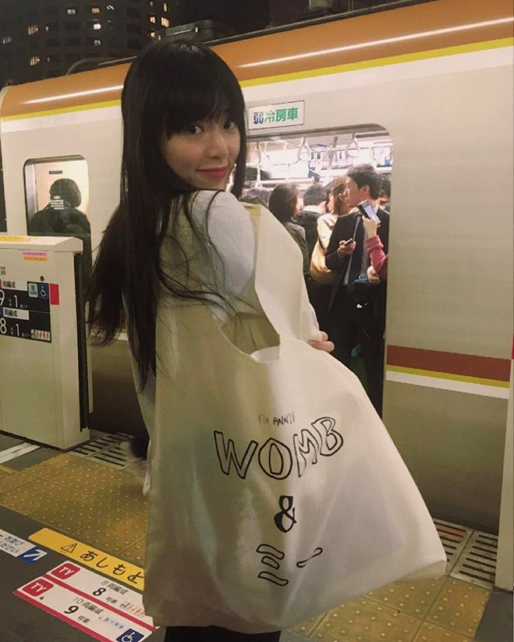 yuiko-womb